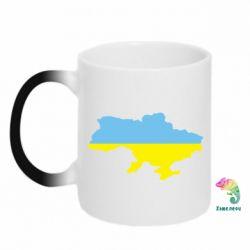 Кружка-хамелеон Україна - FatLine