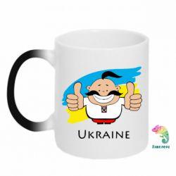 Кружка-хамелеон Ukraine kozak - FatLine