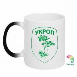 Кружка-хамелеон Укроп Light - FatLine