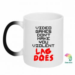 Кружка-хамелеон Video games don't make you violent - FatLine