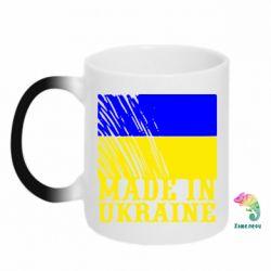 Кружка-хамелеон Виготовлено в Україні - FatLine