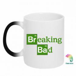 Кружка-хамелеон Во все тяжкие (Breaking Bad) - FatLine