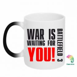 Кружка-хамелеон War is waiting for you! - FatLine