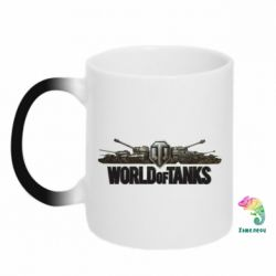 Кружка-хамелеон World Of Tanks 3D Logo - FatLine