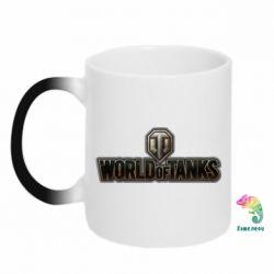 Кружка-хамелеон World Of Tanks Logo - FatLine