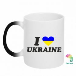 Кружка-хамелеон Я люблю Украину - FatLine