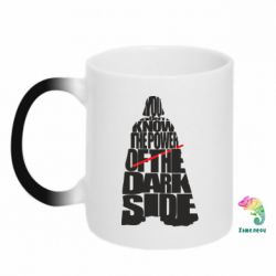 Кружка-хамелеон You don't know the power of the dark side - FatLine