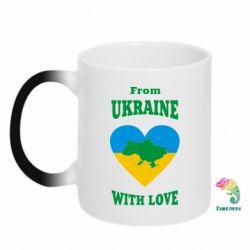 Кружка-хамелеон З України з любовью - FatLine