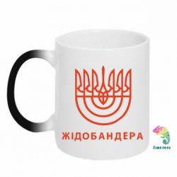 Кружка-хамелеон ЖІДОБАНДЕРА - FatLine
