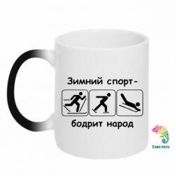 Кружка-хамелеон Зимний спорт - FatLine