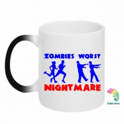 Кружка-хамелеон Zombies the worst night mare