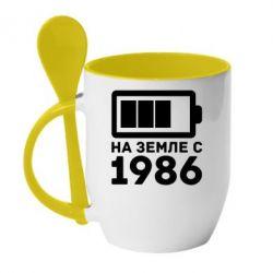Кружка с керамической ложкой 1986 - FatLine