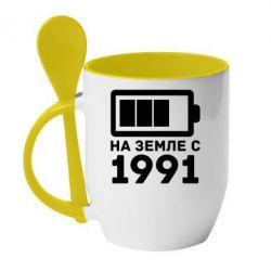 Кружка с керамической ложкой 1991 - FatLine