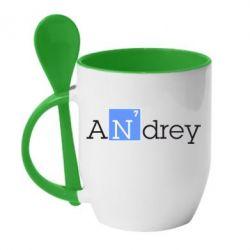 Кружка с керамической ложкой Andrey - FatLine