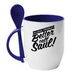 Кружка с керамической ложкой Better call Saul! - FatLine
