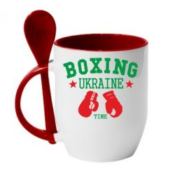 Кружка с керамической ложкой Boxing Ukraine - FatLine