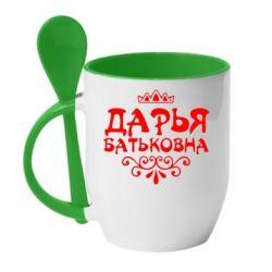 Кружка с керамической ложкой Дарья Батьковна - FatLine