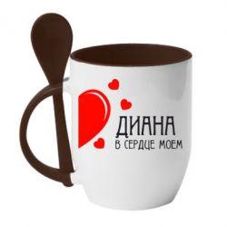 Кружка с керамической ложкой Диана с сердце моем - FatLine