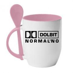 Кружка с керамической ложкой Dolbit Normal'no - FatLine