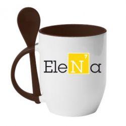 Кружка с керамической ложкой Elena - FatLine