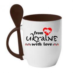 Кружка с керамической ложкой From Ukraine (вишиванка) - FatLine