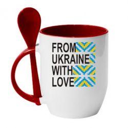 Кружка с керамической ложкой From Ukraine with Love (вишиванка) - FatLine