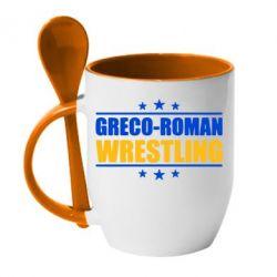 Кружка с керамической ложкой Greco-Roman Wrestling - FatLine