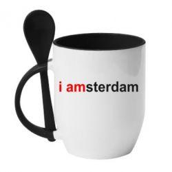Кружка с керамической ложкой I amsterdam - FatLine
