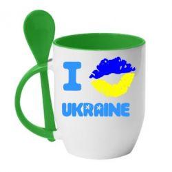 Кружка с керамической ложкой I kiss Ukraine - FatLine