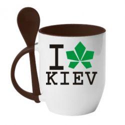 Кружка с керамической ложкой I love Kiev - с листиком - FatLine