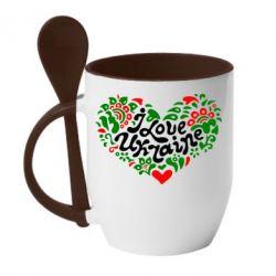 Кружка с керамической ложкой I love Ukraine heart - FatLine