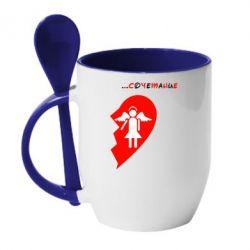 Кружка с керамической ложкой Идеальное сочетание (женская) - FatLine