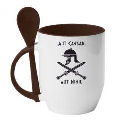 Кружка с керамической ложкой Или Цезарь, или ничто - FatLine