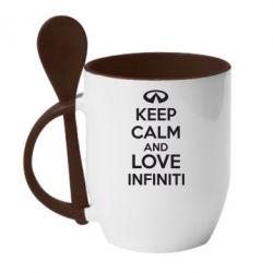 Кружка с керамической ложкой KEEP CALM and LOVE INFINITI - FatLine