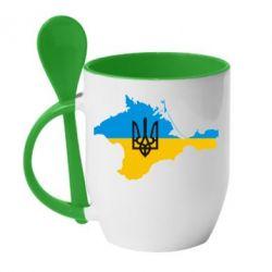 Кружка с керамической ложкой Крым это Украина - FatLine