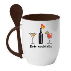 Кружка с керамической ложкой Kyiv Coctails - FatLine
