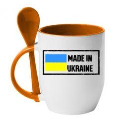 Кружка с керамической ложкой Made in Ukraine Logo - FatLine
