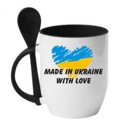 Кружка с керамической ложкой Made in Ukraine with Love - FatLine