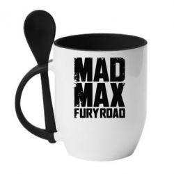 Кружка с керамической ложкой MadMax - FatLine