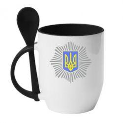 Кружка с керамической ложкой МВС України - FatLine