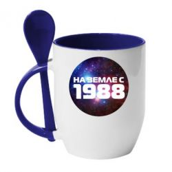 Кружка с керамической ложкой На земле с 1988 - FatLine