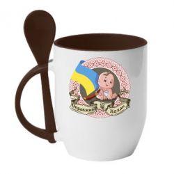 Кружка с керамической ложкой Настоящий казак - FatLine