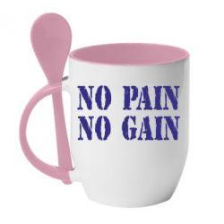 Кружка с керамической ложкой No pain no gain logo - FatLine