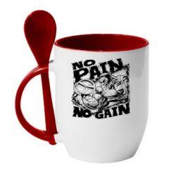 Кружка с керамической ложкой No pain, no gain - FatLine