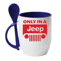 Кружка с керамической ложкой Only in a Jeep - FatLine