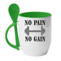Кружка с керамической ложкой Pain Gain - FatLine