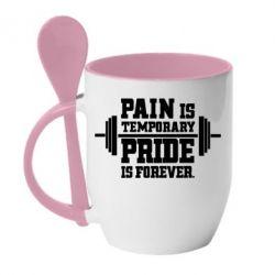 Кружка с керамической ложкой Pain is temporary pride is forever - FatLine