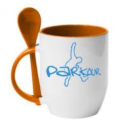 Кружка с керамической ложкой Parkour jump - FatLine