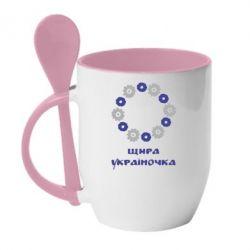 Кружка с керамической ложкой Щира Україночка - FatLine