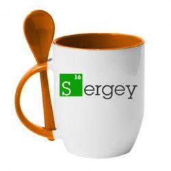 Кружка с керамической ложкой Sergey - FatLine